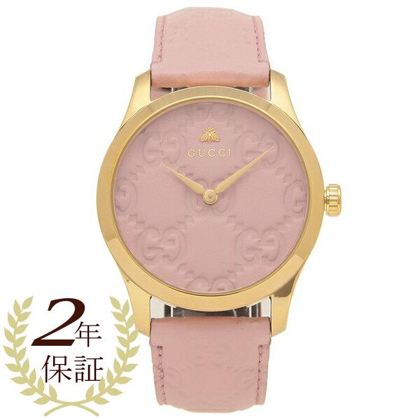【期間限定ポイント5倍】【返品OK】グッチ 腕時計 レディースG-TIMELESS G-タイムレス 38MM GUCCI YA1264104 ピンク イエローゴールド