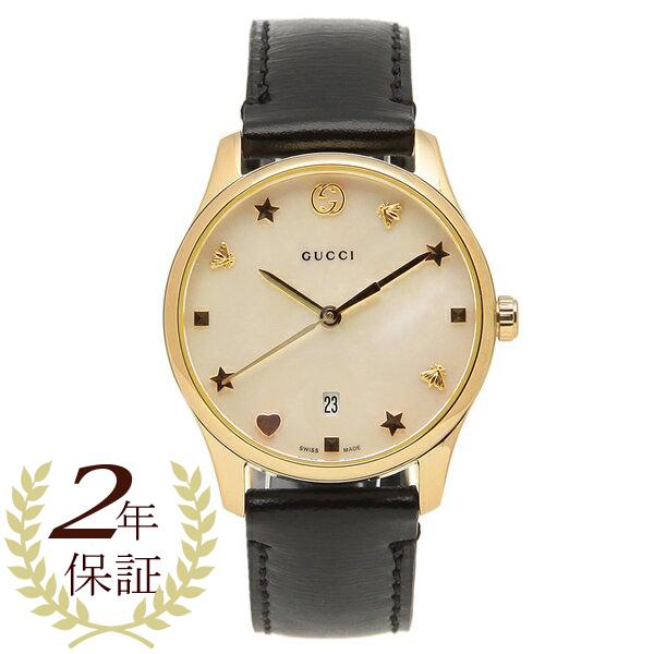【期間限定ポイント5倍】【返品OK】グッチ 腕時計 レディースG-TIMELESS G-タイムレス GUCCI YA126589 ブラック