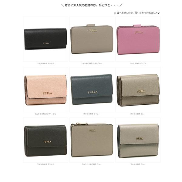 フルラ/FURLA2019新春福袋予約!パイーパー、メトロポリス、カプリッチョ、お財布ショルダー他17種類のバッグから選べる!お財布と秘密のアイテムの3点セット