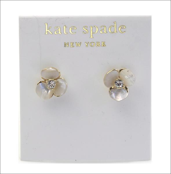 Kate Spade Crystal Disco Studs Motif Bijou Stud Earrings Wbru6748 110
