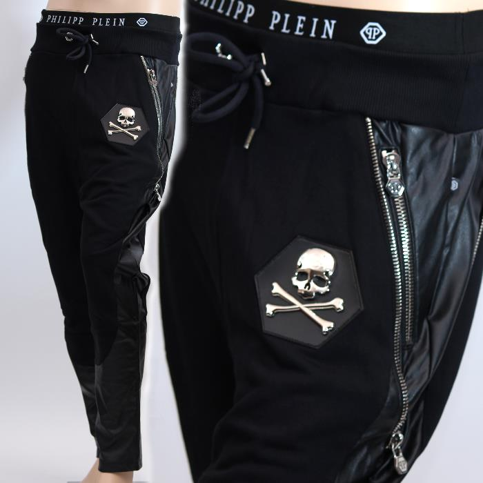 newest style outlet for sale special discount of Change PHILIPP PLEIN Philip plane sweat shirt underwear HM635265 02 black  jersey leather; fastener scull emblem sweat shirt men