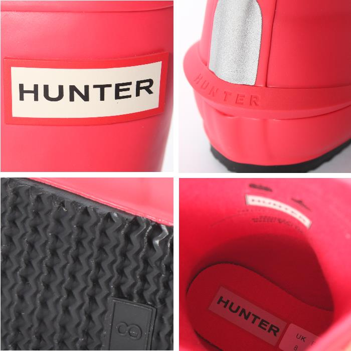 b1e39712 CUORE: It is point 10 times in an entry! HUNTER hunter rain boots ...