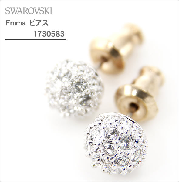 Swarovski Las Accessories Emma Pierced Earrings 1730583