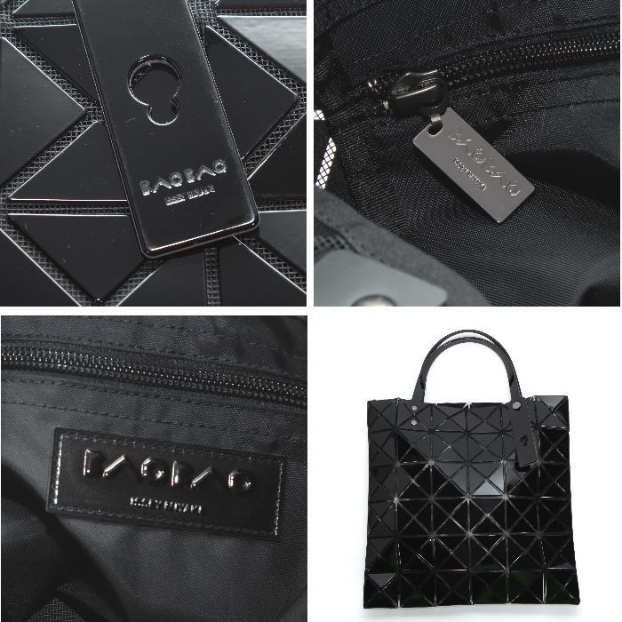 09e9b53089da BAOBAO Baobao ISSEYMIYAKE Issey Miyake BB61AG053 15 black gloss LUCENT  BASIC tote bag lightweight universal popular commodity classic rare rare