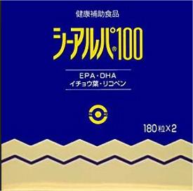 シーアルパ100 180粒×2本