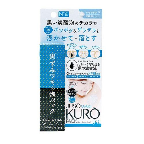 JUSO 人気の定番 WAKI 実物 KURO ワキ用 PACK重曹炭酸泡パック