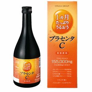 【お得な12本セット】☆1ヶ月たっぷりうるおうプラセンタC・465ml☆美容飲料・マンゴー味