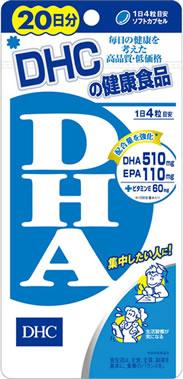 【10袋セット】【メール便送料無料】☆DHC DHA 20日分 80粒×10袋☆