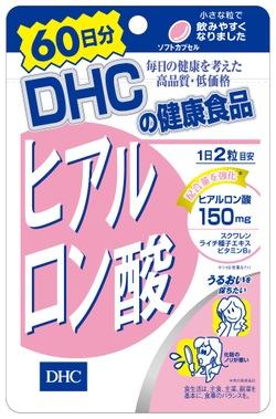 【5袋セット】【メール便送料無料】☆DHC ヒアルロン酸 60日分 120粒×5袋☆