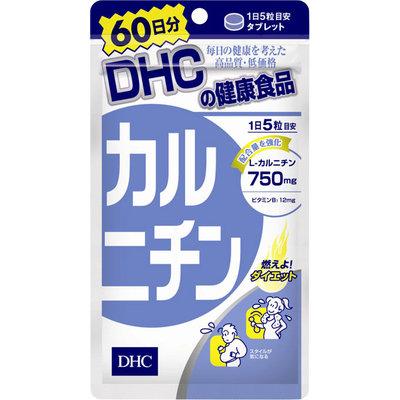 【5袋セット】【メール便送料無料】☆DHC カルニチン 60日 300粒×5袋☆