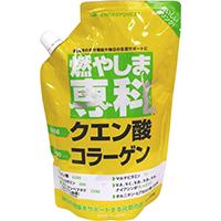 【2袋セット 送料無料】☆エナジークエスト 燃やしま専科 クエン酸コラーゲン 500g×2袋☆クエン酸 グルコサミン コラーゲン ビタミン