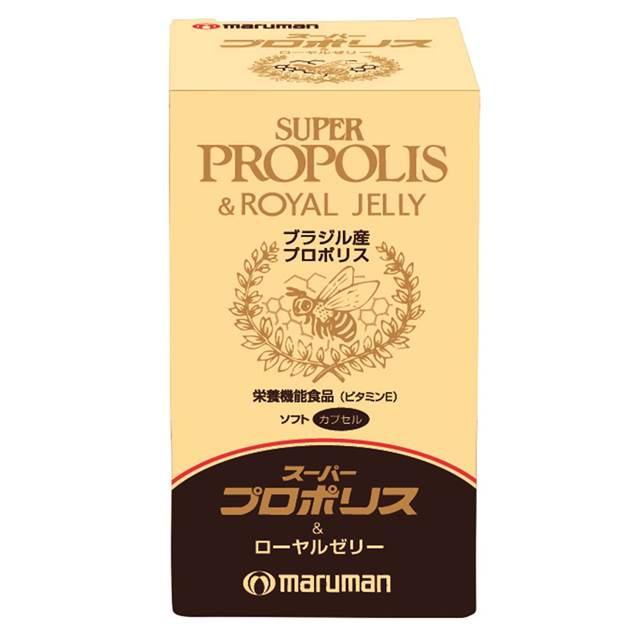 当店限定販売 最も高品質プロポリスを使用 ☆マルマン スーパープロポリス ローヤルゼリー 低価格 90粒☆