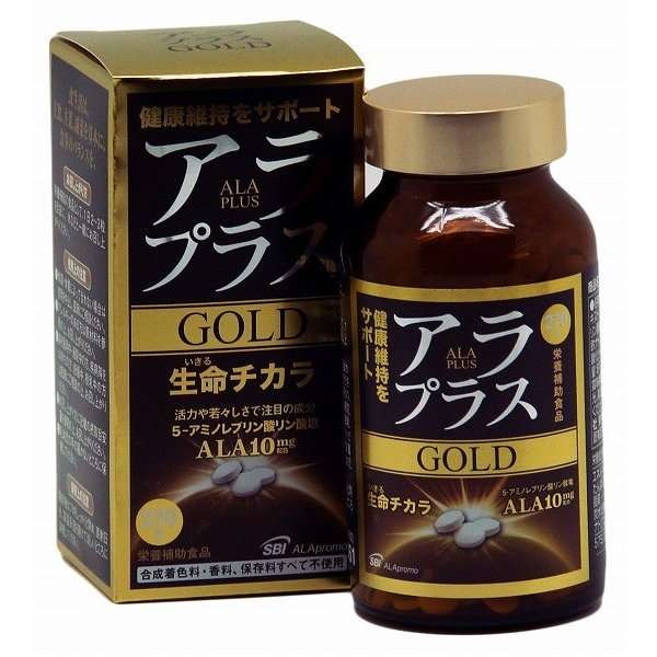 【送料無料】☆SBIファーマ アラプラスゴールド 270錠☆