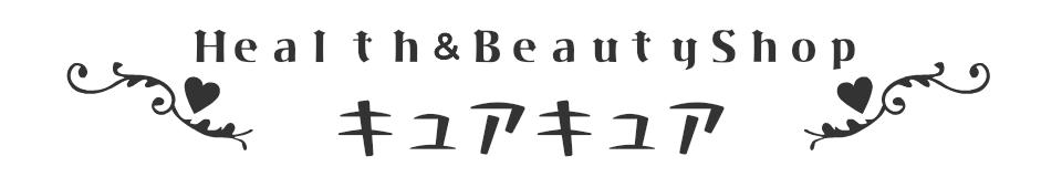 ★ポイント10倍★【送料無料】☆厳選マカ120粒×3箱セット☆人気の最強マカの超お得なセット!