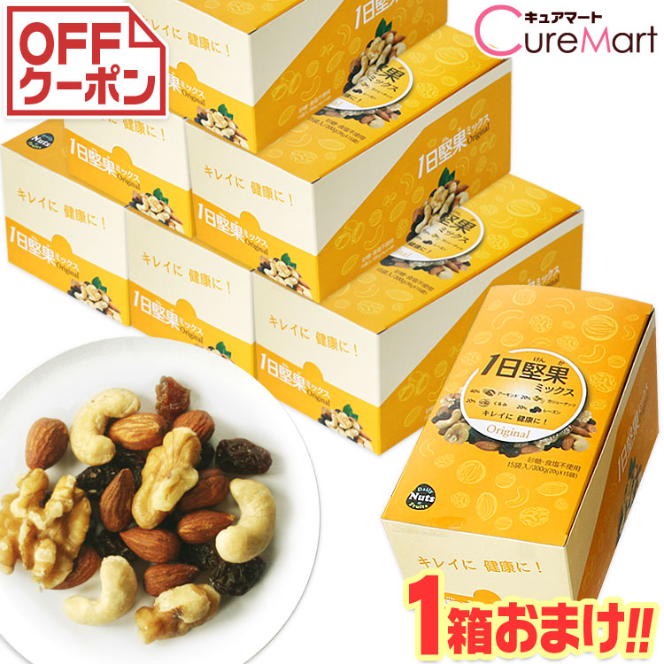 As for every seven daily nut mixture original ◆ six +1 defeat set mixture  nuts subdivision small sack saltlessness dried fruit trail mixture almond