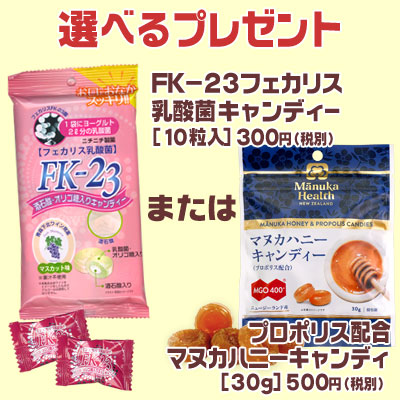 Concentrated lactic acid bacteria プロテサン R ◆ 4 follicles bulking ★ review bonus ◆ fs3gm ★ points 10 times