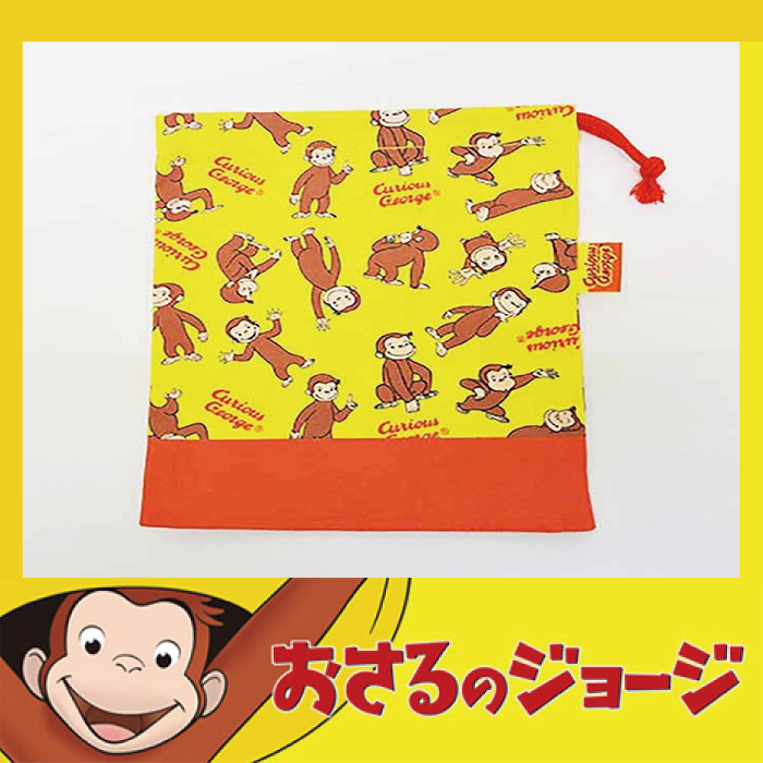 送料160円♪【おさるのジョージ】コップ巾着