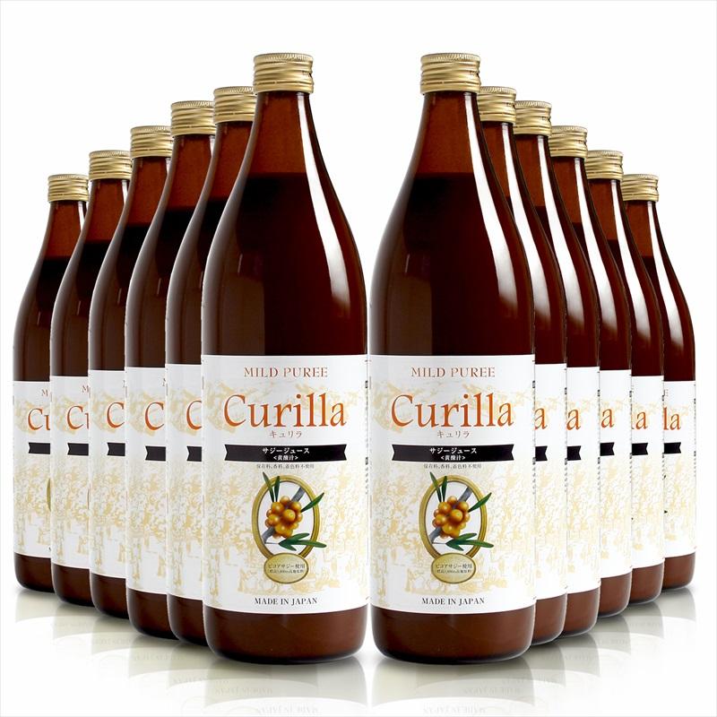 キュリラ サジージュース マイルド 900ml 12本セット シーベリージュース