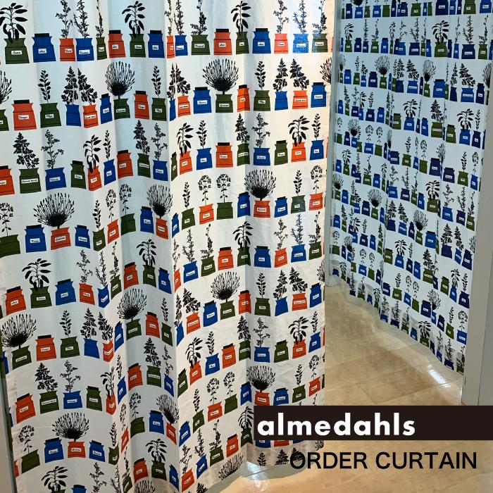 カーテン almedahls アルメダールス persons kryddskap ペーションズクリッドスコープ ~W300×H201~260cm 北欧 スウェーデン 天然素材 綿 麻 おしゃれ かわいい フラワーポッド
