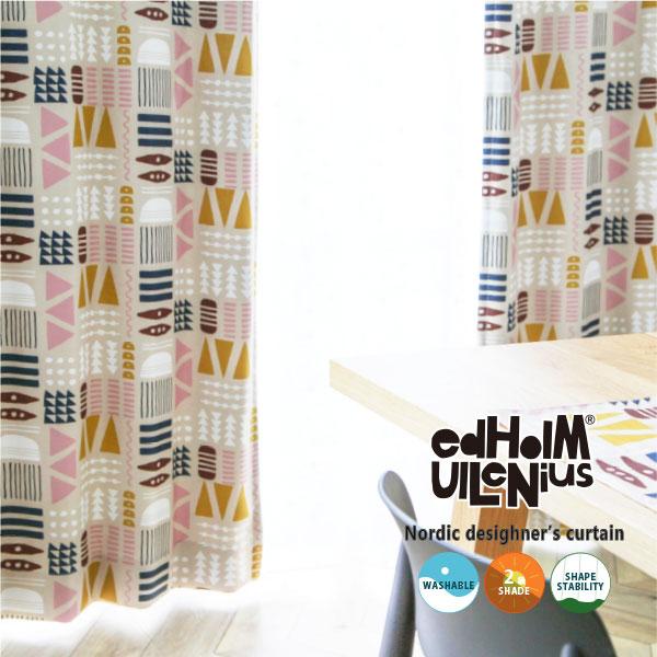 北欧 カーテン おしゃれ かわいい モダン 遮光カーテン オーダーカーテン 北欧デザイン Edholm&Ullenius(エドフォルム&ウレニウス)巾:151~200cm 丈:141~200cm 【1枚入】