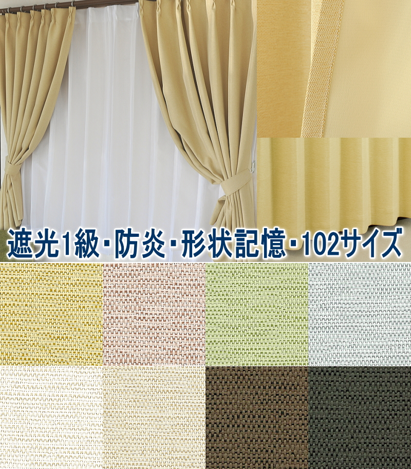 610a98dcf88c curtain-ya  Special thermal insulation