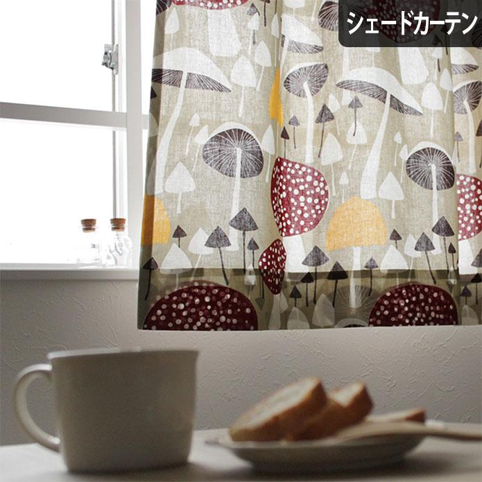 シェードカーテン ローマンシェード オーダー アルメダールス almedahls 北欧 イスバンプスコーゲン 小窓 腰窓 おしゃれ かわいい 柄 綿 コットン