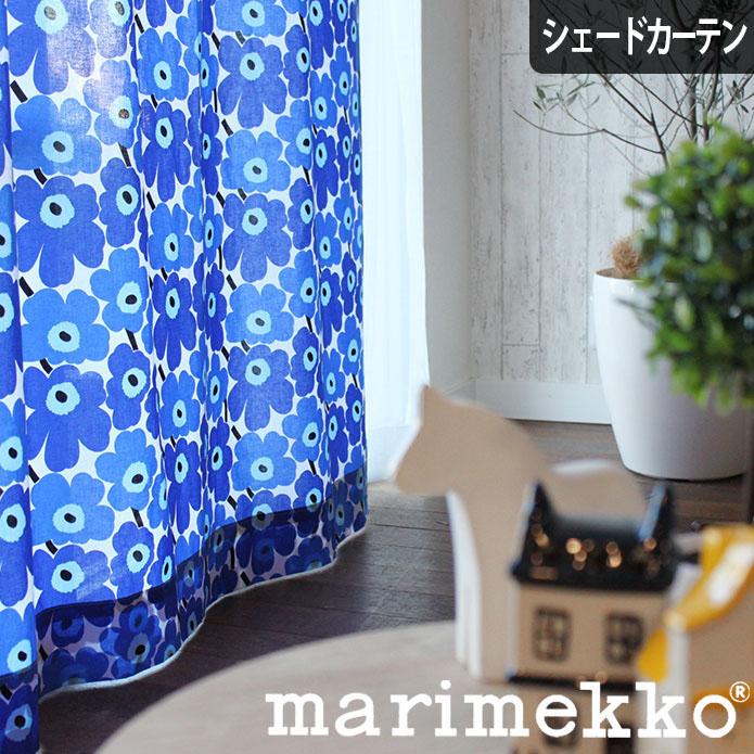 シェードカーテン ローマンシェード オーダー マリメッコ marimekko ミニウニッコ ウニッコ mini unikko ブルー 北欧 小窓 腰窓 おしゃれ かわいい 柄 綿 コットン