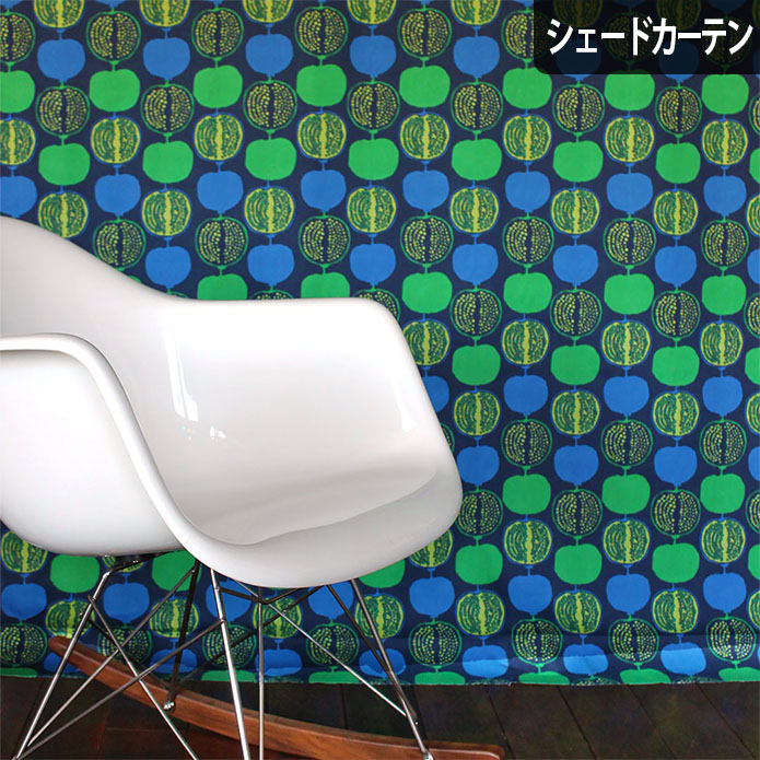 シェードカーテン ローマンシェード オーダー ワイデザイン Ydesign 北欧 ポメグラ ネイビー 小窓 腰窓 おしゃれ かわいい 柄 綿 コットン