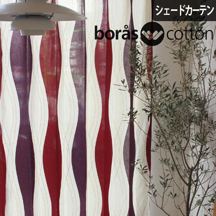 シェードカーテン ローマンシェード オーダー ボラスコットン boras cotton 北欧 ロック レッド 赤 小窓 腰窓 おしゃれ かわいい 柄 綿 コットン