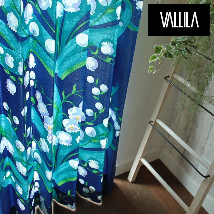 北欧カーテン VALLILA ヴァリラ キエロ KIELO オーダーカーテン 北欧ブランドカーテン スズラン 鈴蘭 花柄 フラワー 葉っぱ柄 ボタニカル リーフ フィンランド ブルー おしゃれ かわいい バリラ