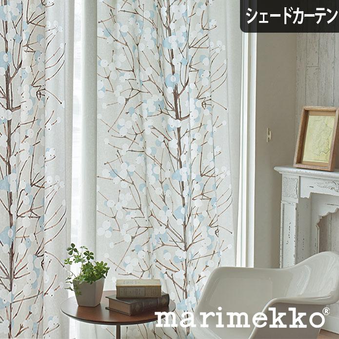 シェードカーテン ローマンシェード オーダー マリメッコ marimekko ルミマルヤ グレー 北欧 小窓 腰窓 おしゃれ かわいい 柄 花柄 綿 コットン