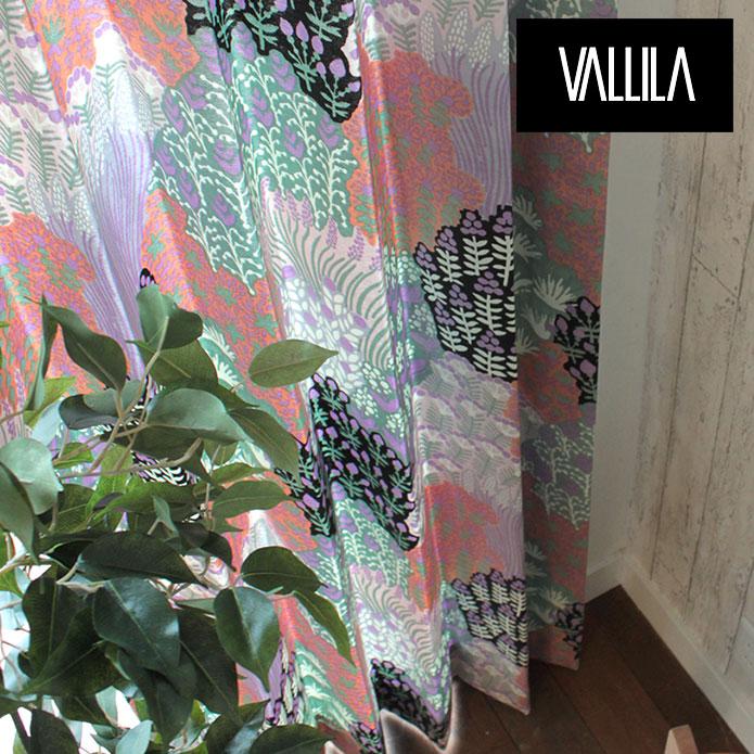 北欧カーテン VALLILA ヴァリラ ヌミ NUMMI オーダーカーテン 北欧ブランドカーテン 湿原 植物 自然 葉っぱ柄 花柄 リーフ ボタニカル フィンランド パープル オレンジ グリーン ブラック 総柄 おしゃれ バリラ