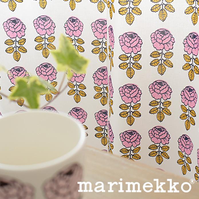 北欧カーテン マリメッコ ヴィヒキルース ピンク 北欧 オーダーカーテン バラ柄 花柄 かわいい おしゃれ marimekko vihkiruusu 限定