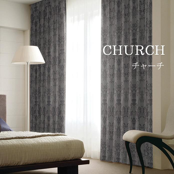シェードカーテン 遮光 ローマンシェード チャーチ オーダー 北欧 遮光カーテン 小窓 腰窓