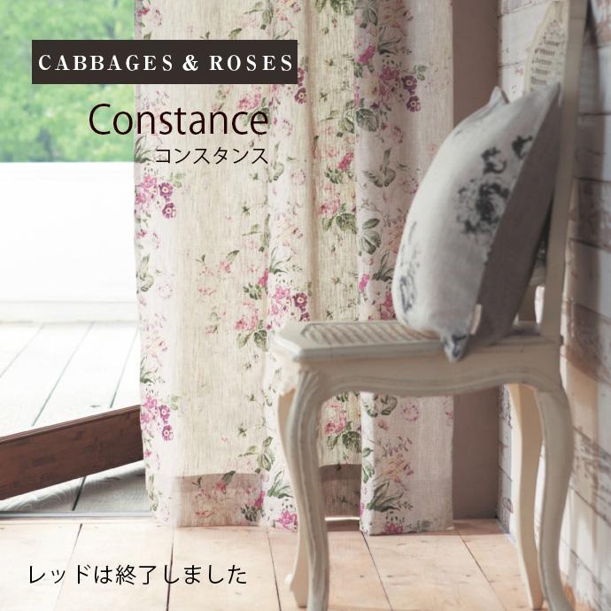 シェードカーテン CABBAGES&ROSES キャベジズ&ローゼズ コンスタンス 麻100% オーダー キャベジ 英国 イギリス ブランドカーテン