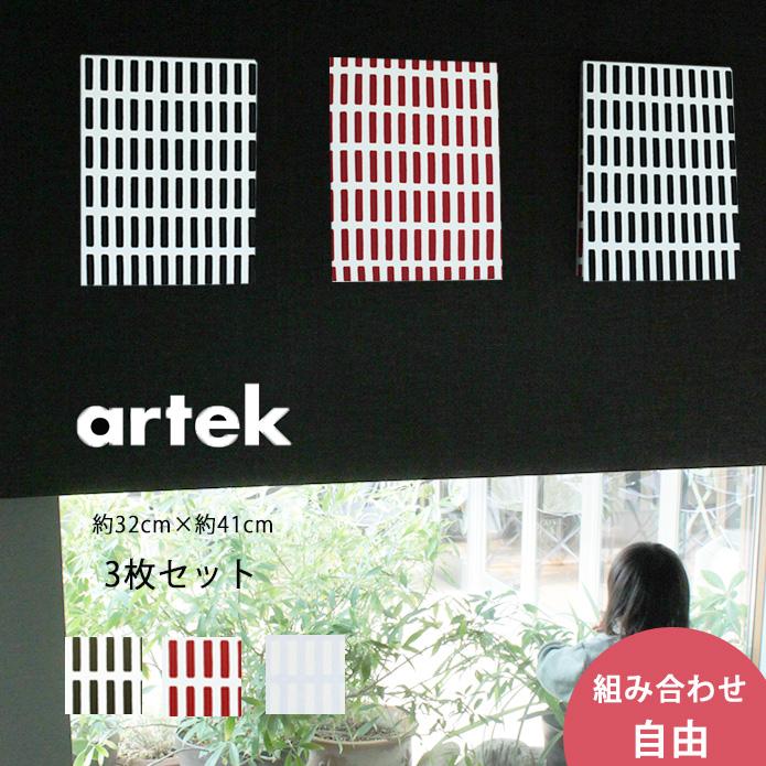 ファブリックパネル 3枚セット アルテック 北欧 シエナ artek siena 約32×41cm おしゃれ かわいい ファブリックボード ウォールパネル 生地 ギフト レッド ホワイト ブラック 赤 白 黒