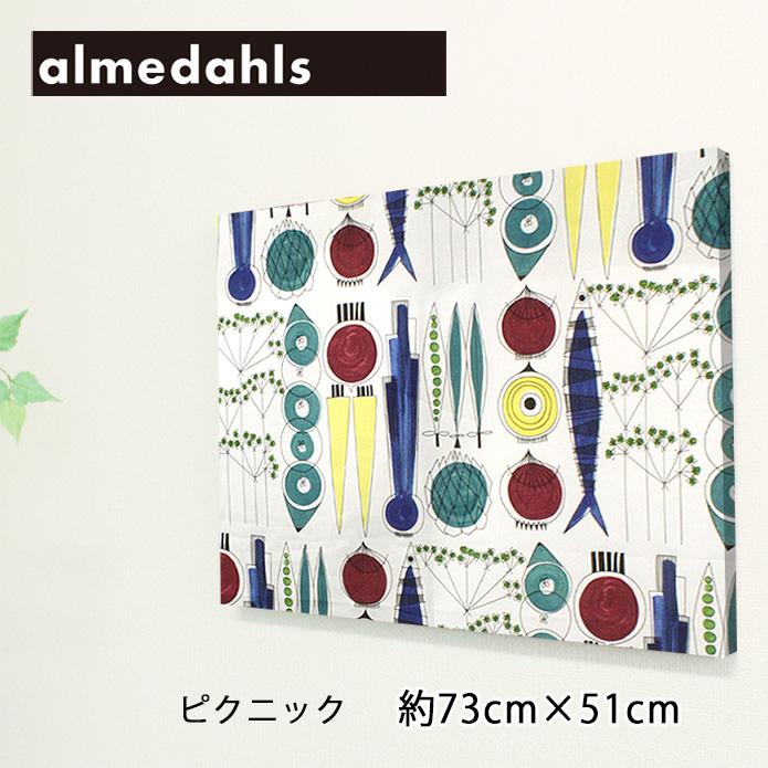 ファブリックパネル アルメダールス 北欧 ピクニック almedahls 約73×51cm おしゃれ かわいい ファブリックボード ウォールパネル 生地 ギフト プレゼント 野菜 魚 キッチン
