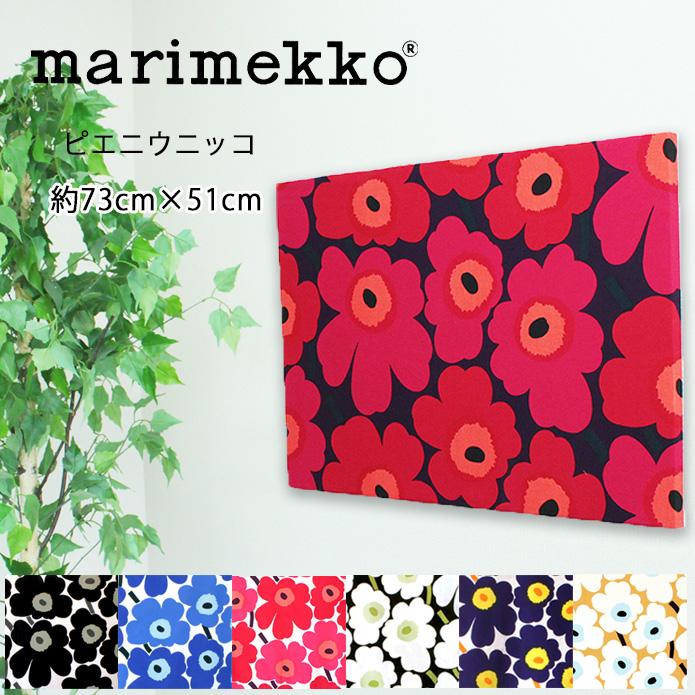 ファブリックパネル マリメッコ 北欧 ピエニウニッコ marimekko PIENIUNIKKO 約73×51cm おしゃれ かわいい ファブリックボード ウォールパネル 生地 ギフト プラム リビング