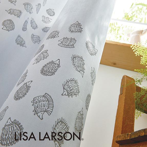 北欧カーテン リサラーソン LISA LARSON ハリネズミ グレー オーダーカーテン 北欧ブランドカーテン 動物 アニマル ポップ スウェーデン おしゃれ かわいい リサ・ラーソン 綿100% プリント