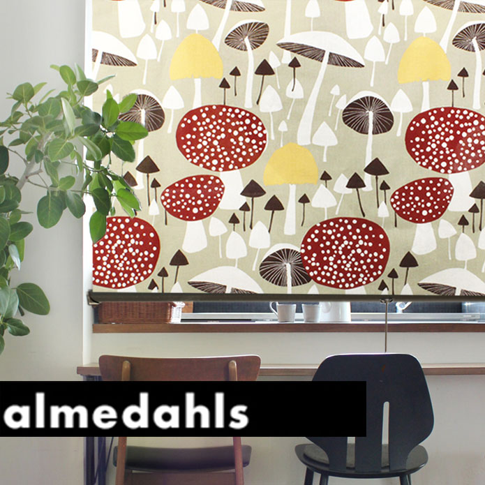 ロールスクリーン ロールカーテン アルメダールス almedahls イスバンプスコーゲン 北欧 オーダー 小窓