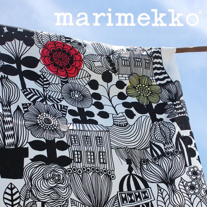 北欧カーテン マリメッコ リントゥコト 北欧 オーダーカーテン 北欧ブランドカーテン 黒 赤 鳥 ボタニカル 花柄 かわいい おしゃれ マイヤ・ロウエカリ モノトーン marimekko