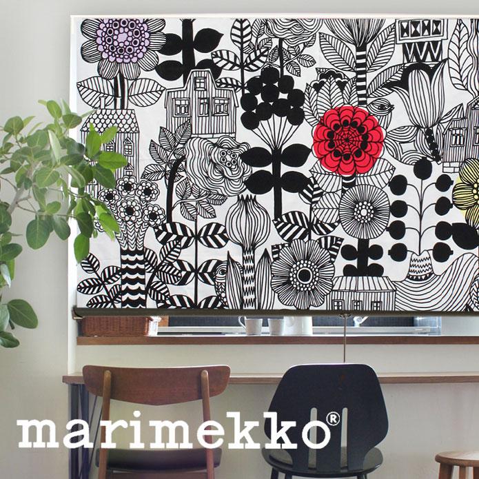 ロールスクリーン ロールカーテン マリメッコ marimekko リントゥコト 北欧 オーダー 小窓