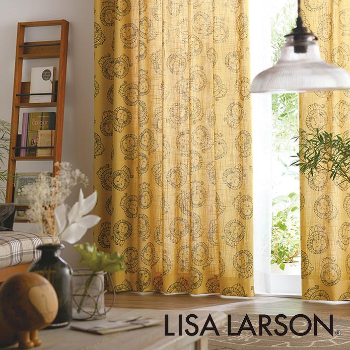 北欧カーテン リサラーソン LISA LARSON ライオン イエロー オーダーカーテン 北欧ブランドカーテン ライオン アニマル 動物 ポップ スウェーデン おしゃれ かわいい リサ・ラーソン 麻 プリント
