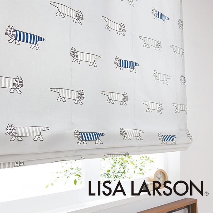 北欧カーテン リサラーソン LISA LARSON マイキー グレー オーダーカーテン 北欧ブランドカーテン 猫キャラ ネコ ポップ スウェーデン おしゃれ かわいい リサ・ラーソン コットン 綿100% ブルー