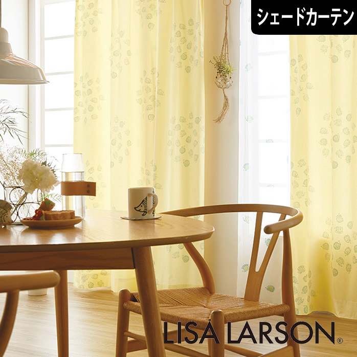 北欧シェードカーテン ハリネズミ イエロー リサラーソン LISA LARSON オーダーカーテン 北欧ブランドカーテン 動物 アニマル ポップ スウェーデン おしゃれ かわいい リサ・ラーソン 綿100% プリント 黄色
