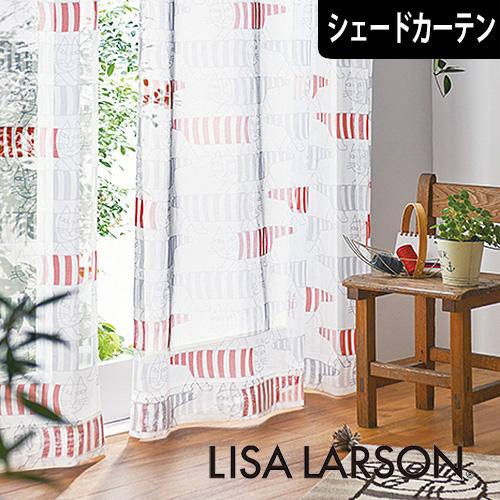 北欧シェードカーテン ボイルレース マイキー レッド リサラーソン LISA LARSON オーダーカーテン 北欧ブランドレースカーテン 猫 ネコ 動物 アニマル ポップ スウェーデン おしゃれ かわいい リサ・ラーソン プリントレース ウォッシャブル