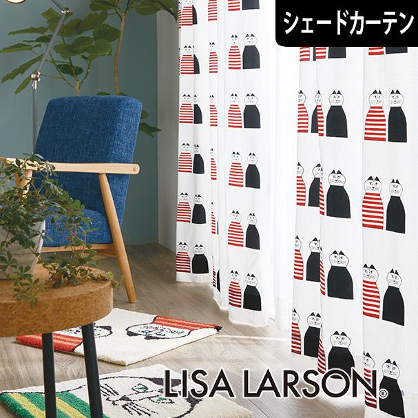 北欧シェードカーテン ミンミ レッド リサラーソン LISA LARSON オーダーカーテン 北欧ブランドカーテン 猫 ネコ 動物 アニマル ポップ スウェーデン おしゃれ かわいい リサ・ラーソン 綿100% プリント 白 黒 赤