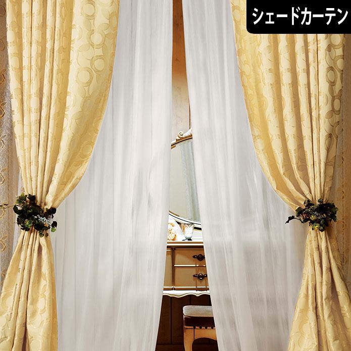 シェードカーテン ローマンシェード 小窓 オーダー ローズ | WS