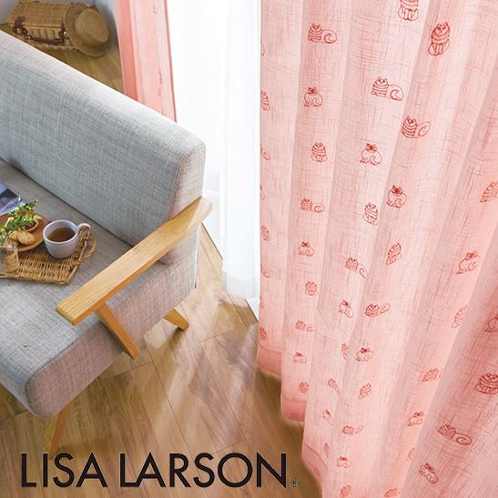 北欧カーテン リサラーソン LISA LARSON スケッチ 刺繍 ピンク オーダーカーテン 北欧ブランドカーテン 猫 ネコ アニマル ポップ スウェーデン おしゃれ かわいい リサ・ラーソン 麻