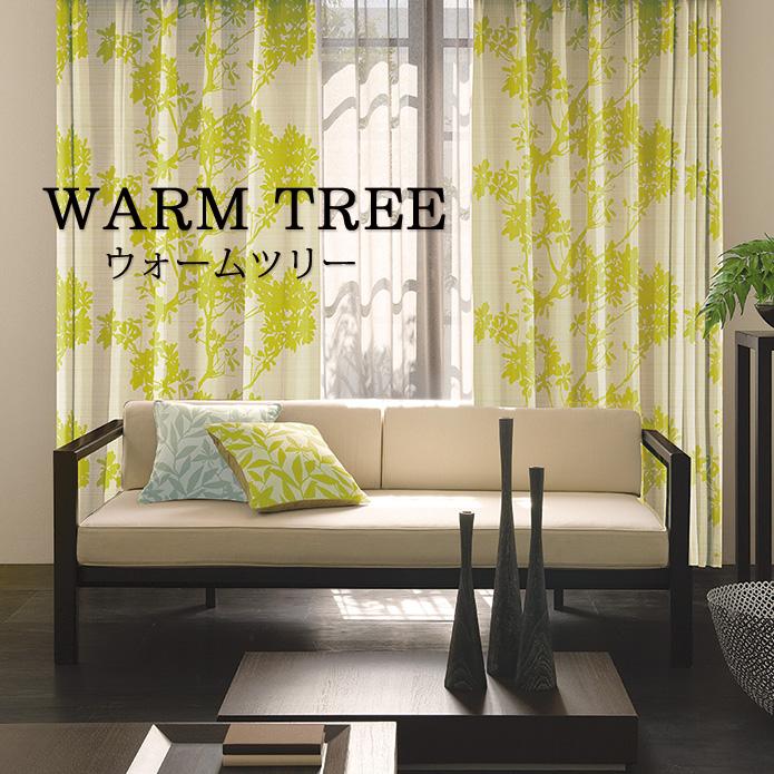シェードカーテン 遮光 ローマンシェード ウォームツリー オーダー 北欧 遮光カーテン 小窓 腰窓